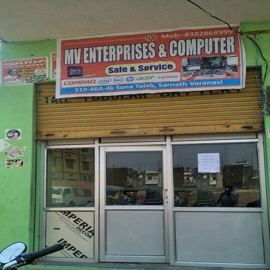 MV Enterprises & Computer